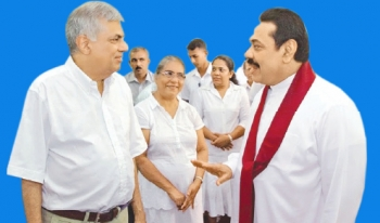 Mahinda Cannot Become PM Or Can He?